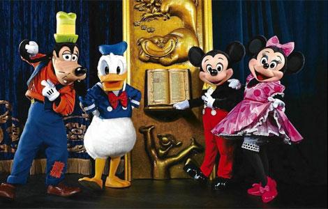 Goofy, el Pato Donald, Mickey y Minnie.   H. Kluetmeier