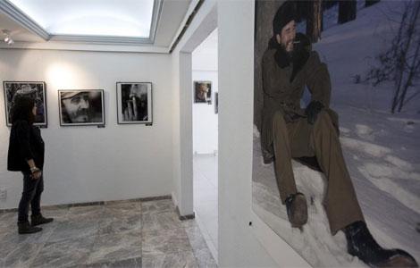 Imagen de la exposición '83 Motivos'. | Efe