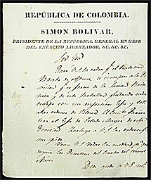 Orden militar de Simón Bolívar. | MCC