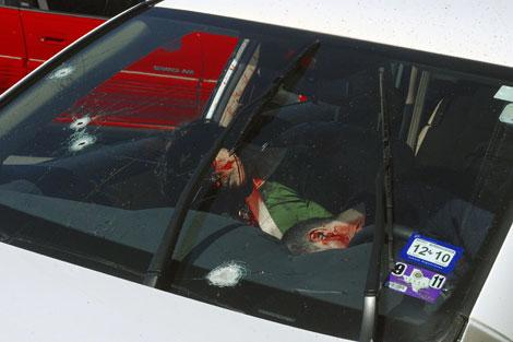 La escena del crimen de dos funcionarios de EEUU asesinados en Ciudad Juárez.
