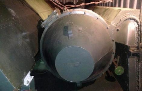 Parte del armamento que viajaba en el buque. | Reuters