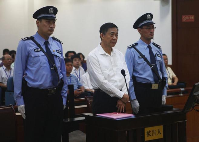 Bo Xilai, ante la Corte de Shandong.