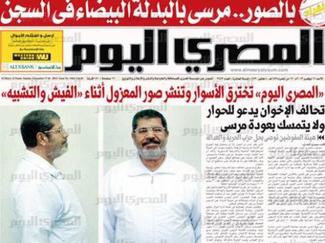 Mursi, en la portada de diario egipcio  'Al Masri al Yum'.
