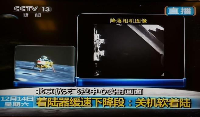 Imagen difundida por CCTV en el momento del alunizaje.