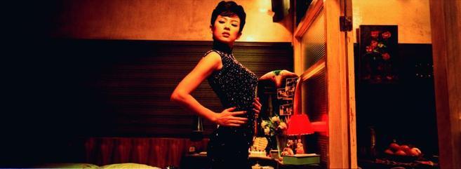 Zhang Ziyi Fotograma de la película '2046', de Wong Kar-Wai