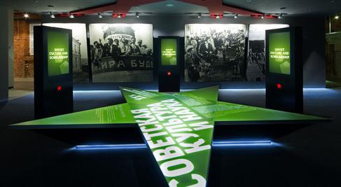 Pantalla interactiva en forma de estrella diseñada para el  Museo...