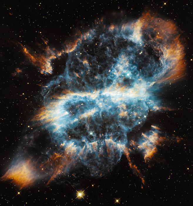 La nebulosa planetaria NGC5189. |