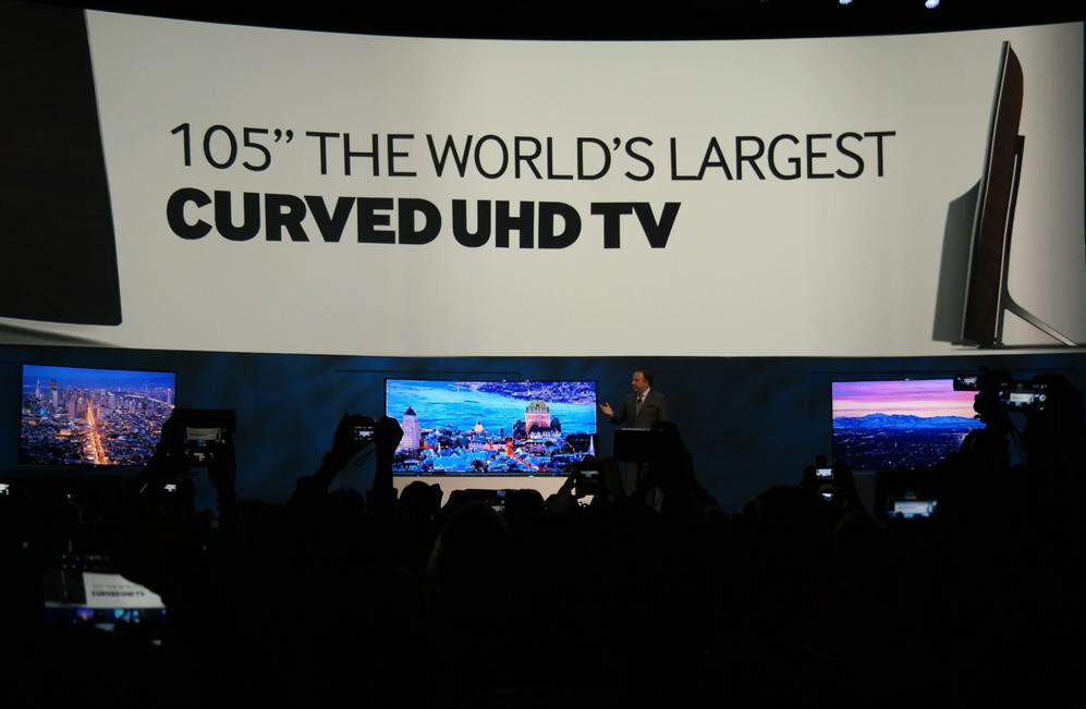 SAMSUNG CURVED UHD TV