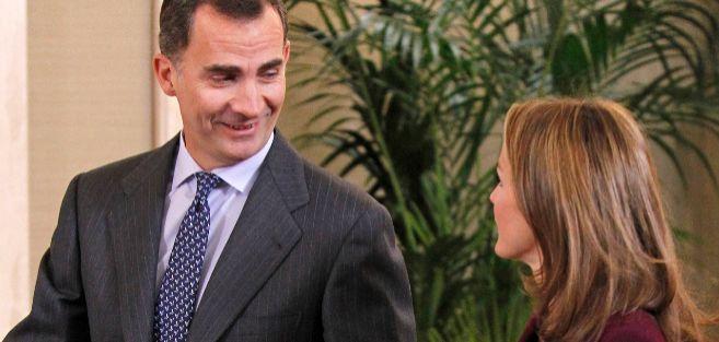 Los Príncipes de Asturias, en una imagen reciente.