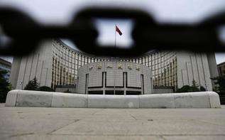 Imagen del Banco Central de China.