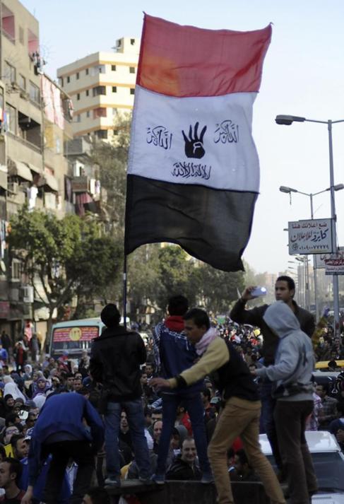 Partidarios de los Hermanos Musulmanes y del ex presidente egipcio...