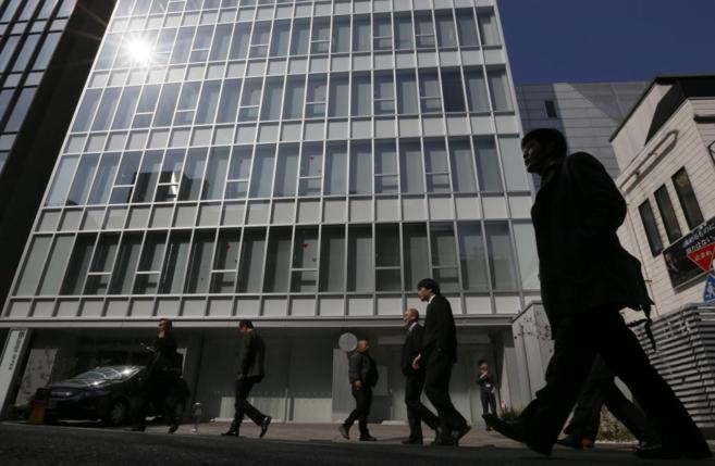 Exterior del edificio que alberga la sede de Mt.Gox en Tokio.