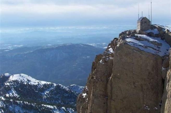 Parque Natural visto de lo más alto.