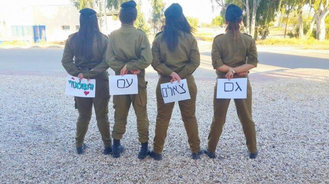 Imagen de la protesta de varios militares israelíes en las redes.