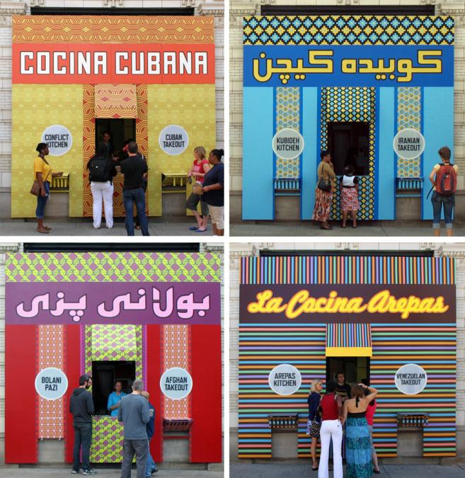 El restaurante Conflict Kitchen en la versión cubana, iraní, afgana...