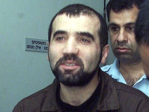 El fallecido líder de Hizbulá Fawzi Ayub.