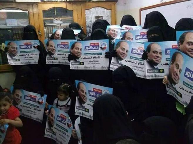 Imagen de la campaña de los salafistas de Al Nur, apoyando al...