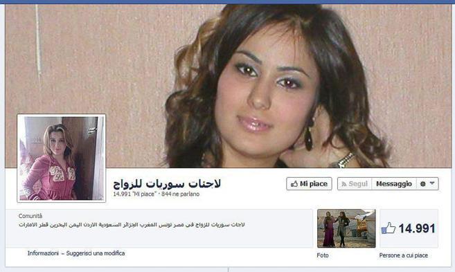 Portada de la página de Facebook 'Refugiadas sirias para...