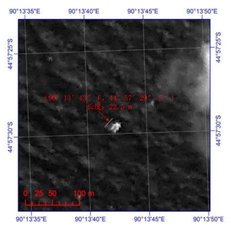 Un objeto sospechoso detectado por satélite al sureste del Índico.