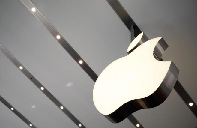 Logotipo de la compañía Apple.