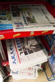 Periódicos madrileños escritos en chino.