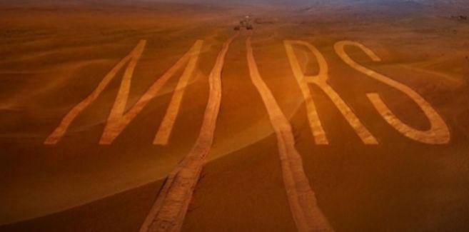 Recreación del futuro vehículo robótico 'Mars 2020'...