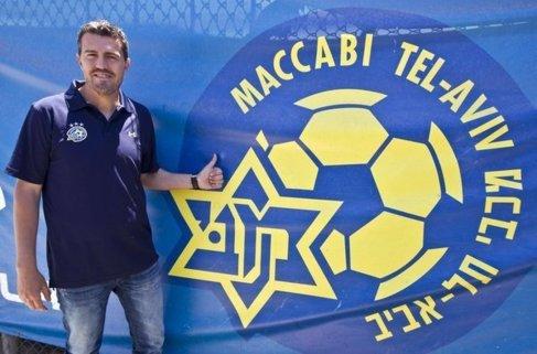 Óscar García el día de su presentación con el Maccabi.