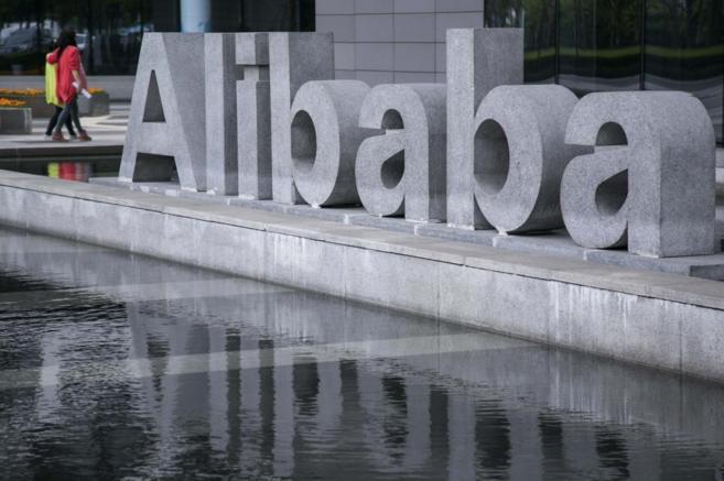 Sede de Alibaba en Hangzhou, China.