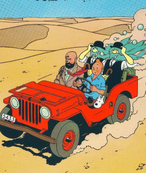 Portada del cómic 'Tintín en el país del oro negro'