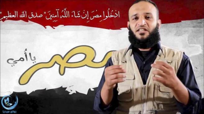 El rapero islamista Abdalá Sherif, con una barba poblada.