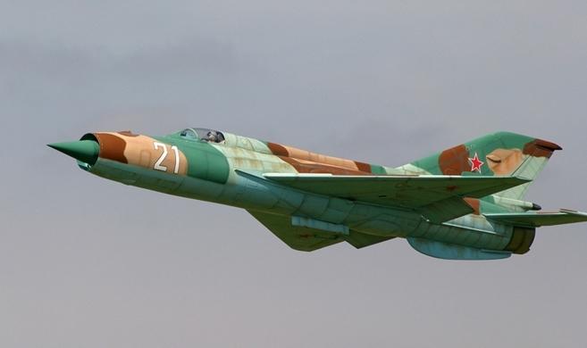Uno de los aviones de combate que tiene en su poder el Estado...