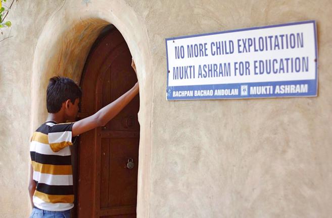 Entrada de la escuela de Kailash Satyarthi