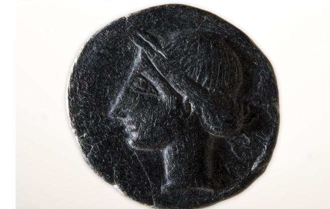 Moneda Hispano-Cartaginesa