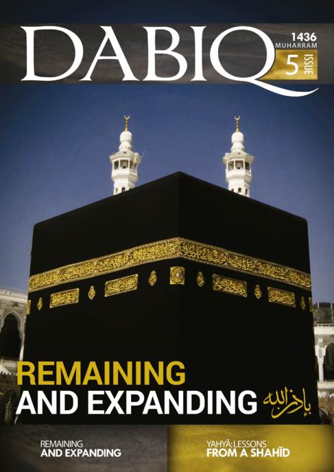 Portada del último número de la revista mensual 'Dabiq'.