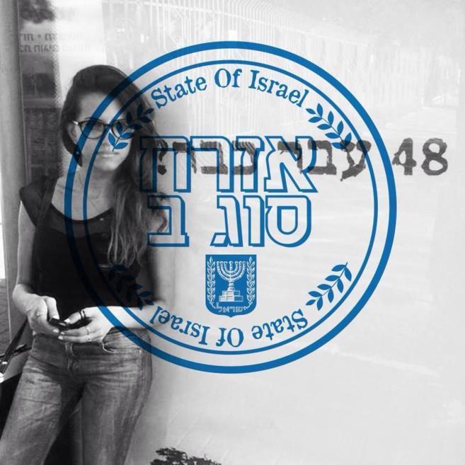 Imagen de perfil de Hanin Majadli, una de las principales participante...