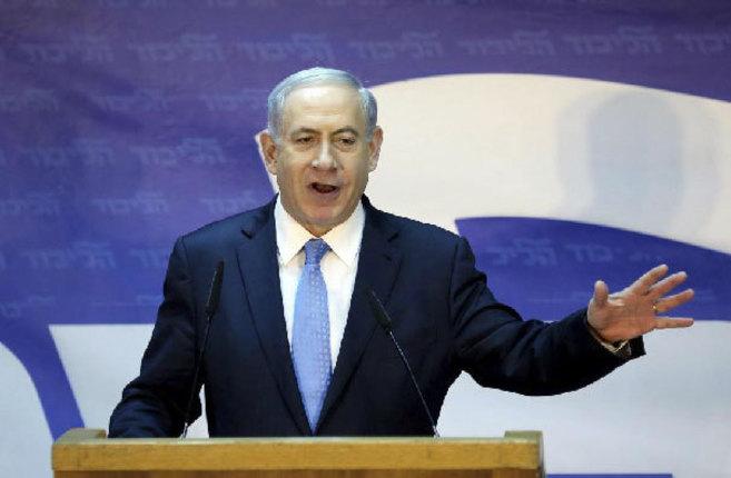 El primer ministro israelí ofrece un discruso tras las elecciones...