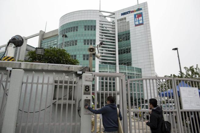 Exterior del edificio del grupo Next Media en Hong Kong.