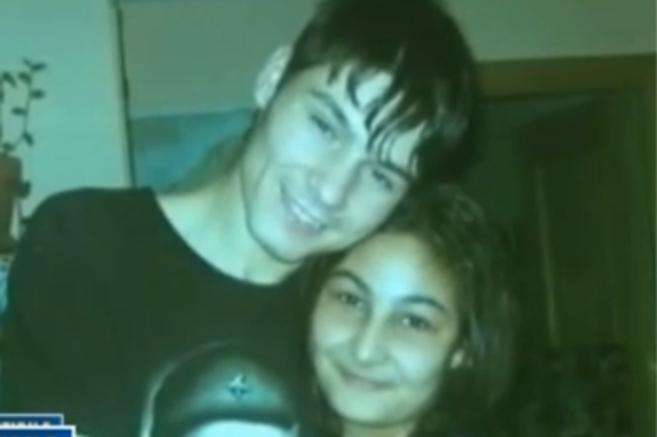 Imagen de la pareja antes del suceso.