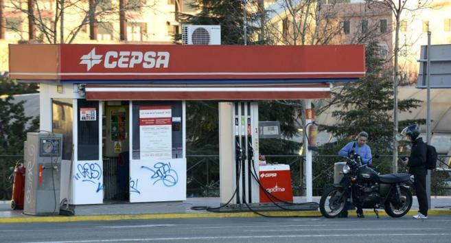 Surtidor de gasolina de CEPSA