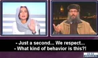 Captura de un momento de la entrevista de Rima Karaki al clérigo Hani...