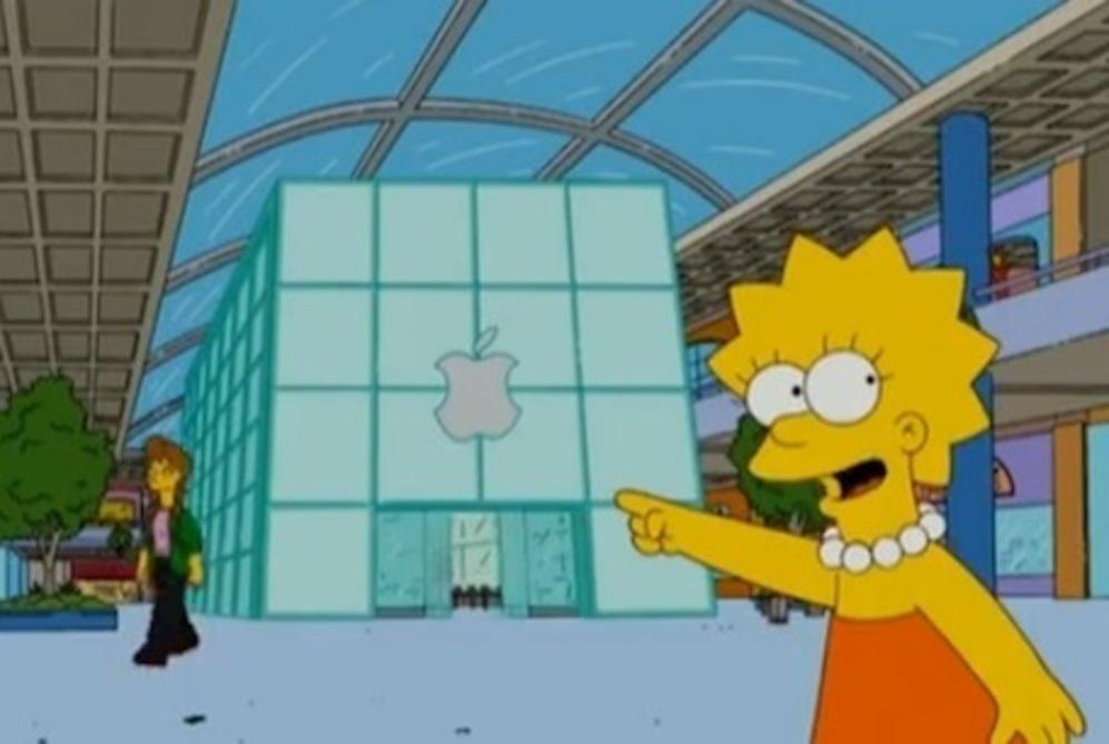 Lisa Simpson, en un capítulo de la serie, ante una tienda de la...
