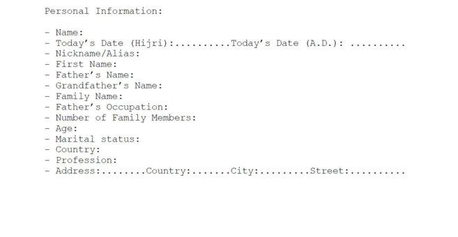 Una de las partes del formulario para entrar en Al Qaeda.