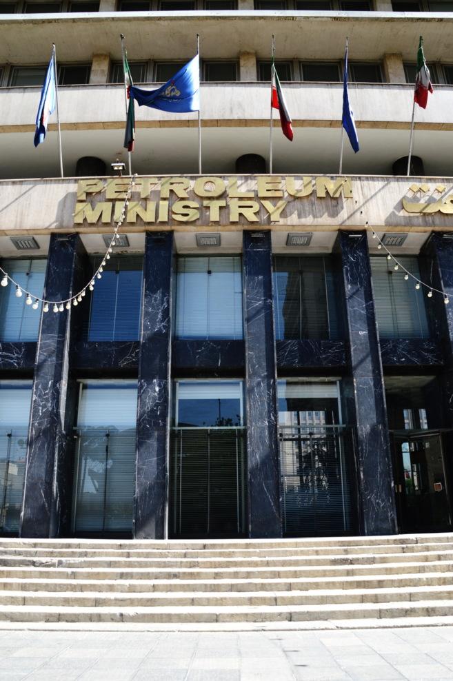 Fachada de la sede del Ministerio del Petróleo.