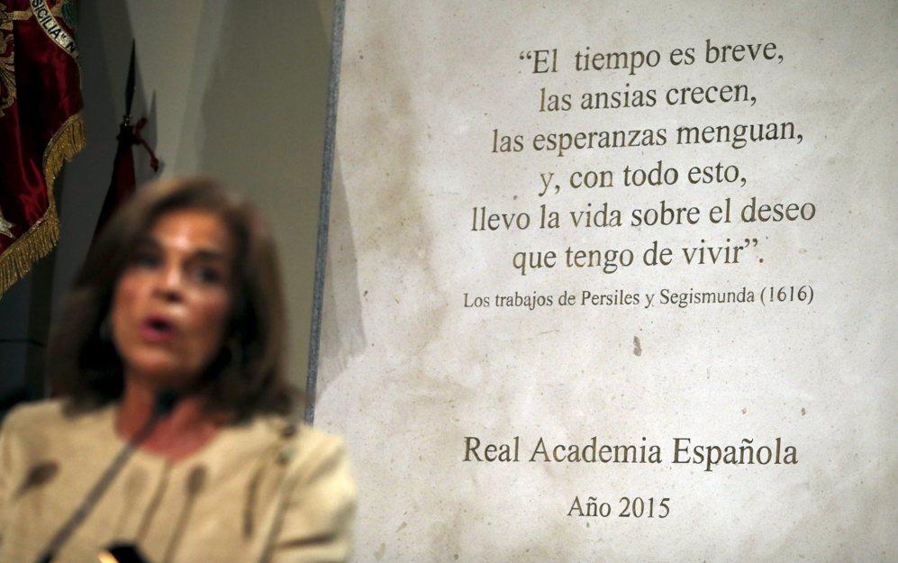 Ana Botella, en la iglesia de San Ildefonso del convento de las...