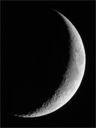 Las raíces astronómicas del Ramadán | Ciencia | EL MUNDO