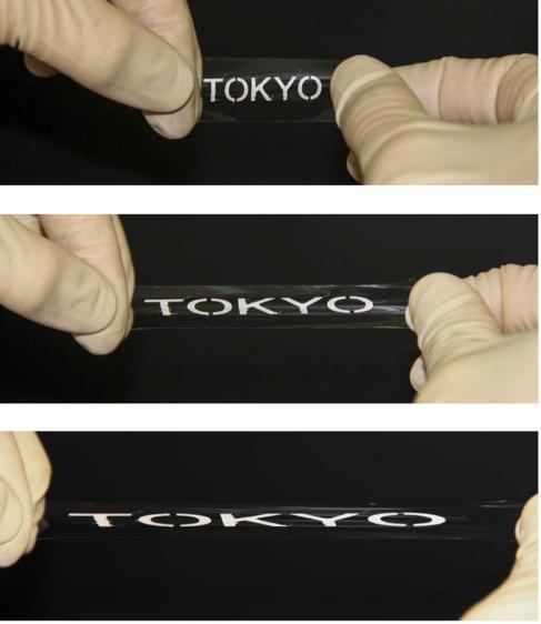 La palabra Tokyo, impresa con la nueva tinta electrónica sobre una...
