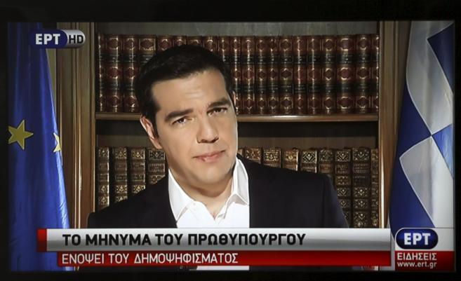 Alexis Tsipras, primer ministro griego, en el discurso televisado.