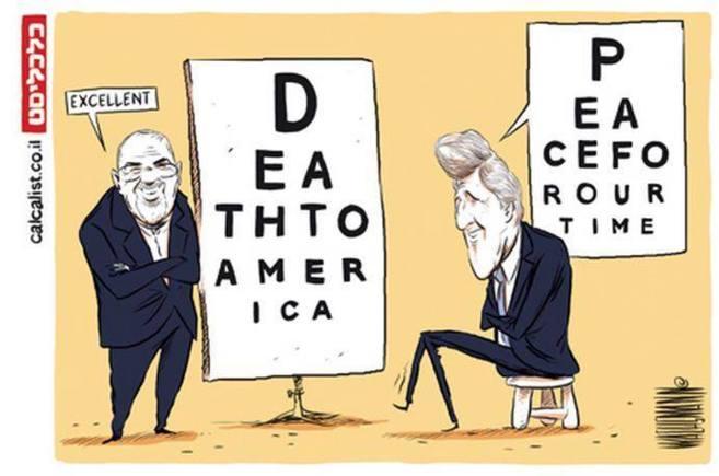 Caricatura satírica israelí sobre el pacto nuclear.