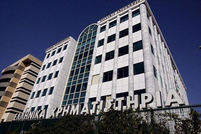 Edificio de la Bolsa de Grecia en Atenas