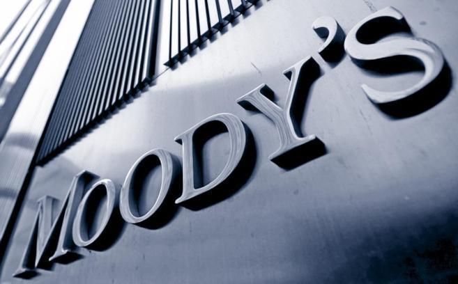 Rótulo de la agencia Moody?s en su edificio de Nueva York